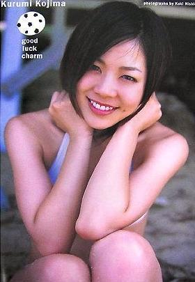 Photo_kurumi